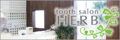 Tooth Salon HERB